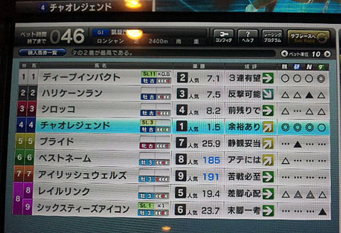 ciaorejendgaisenmon20120131.jpg
