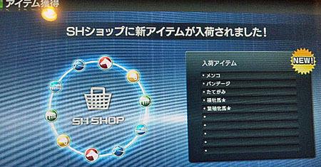 item20111211.jpg