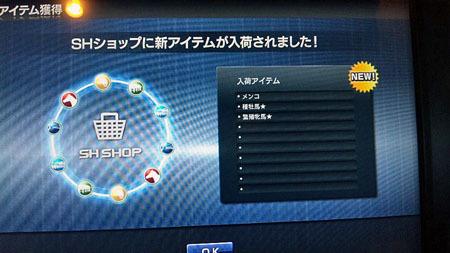 item20111219.jpg