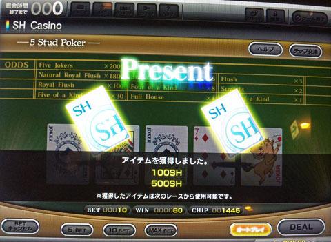 kajino20120108.jpg