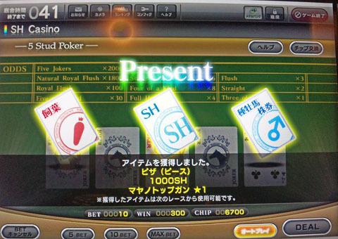 kajino20120111.jpg