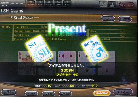 kajino20120112.jpg