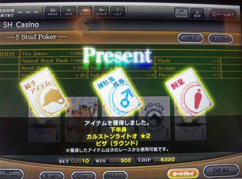 kajino20120120.jpg