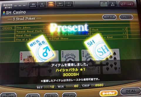 kajino2012110.jpg