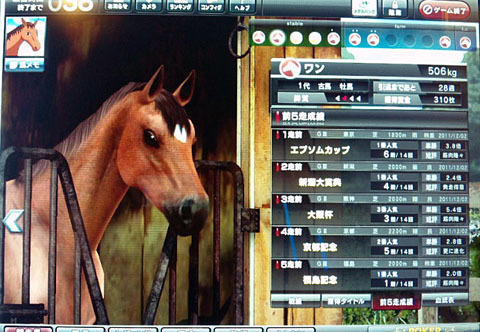 oneseiseki20111220.jpg