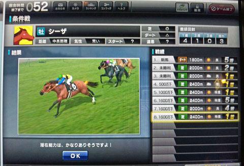 sizakome20120208.jpg