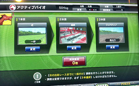 tokubetutyooukyou20111211.jpg