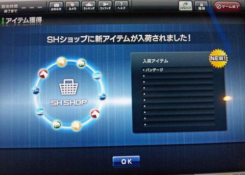 item201201011.jpg