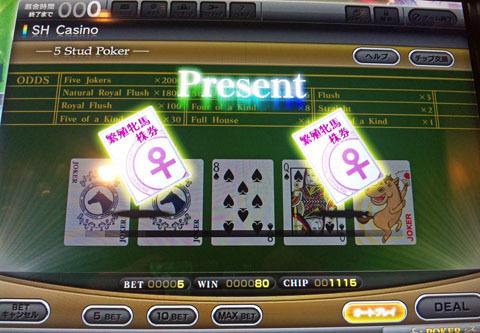 kajino20120106.jpg