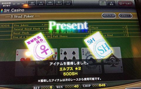 kajino20120109.jpg