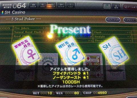 kajino20120116.jpg