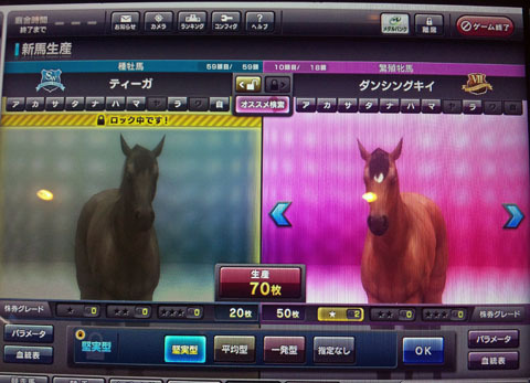 kihaigou20120106.jpg