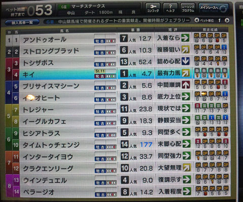 kiimati20120106.jpg
