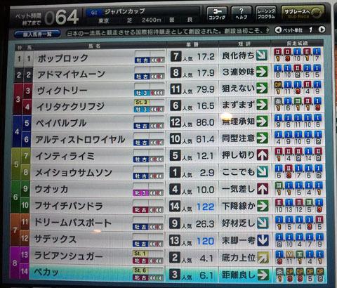 pegajc20120101.jpg