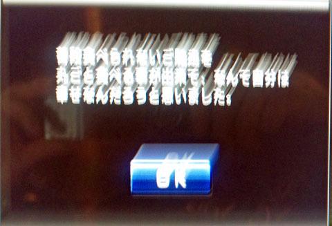 trifkome20120114.jpg